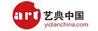 艺典中国网